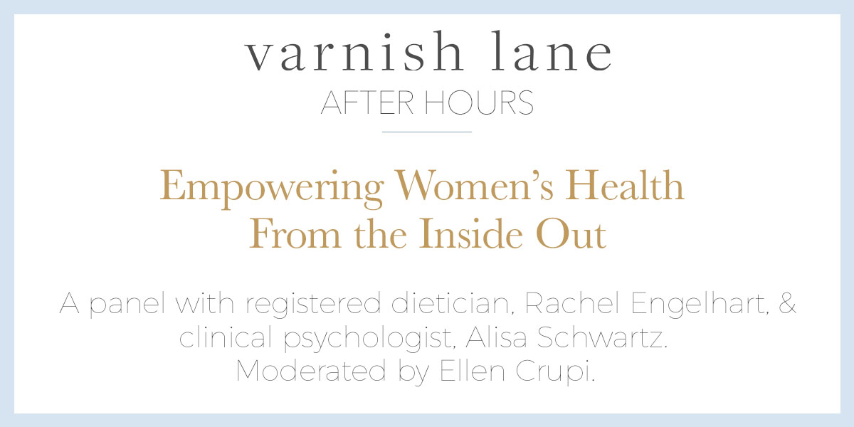 Eventbrite event header empowering - Varnish Lane After Hours: Empowering Women's Health From the Inside Out